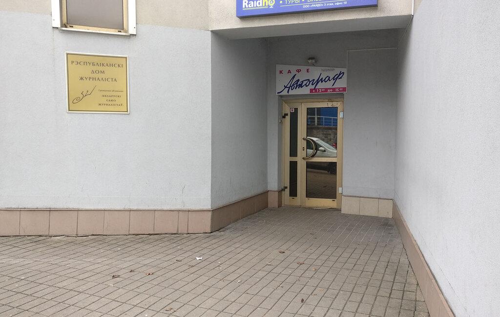 маркировка товаров, штриховое кодирование — Стикерпринт — Минск, фото №1