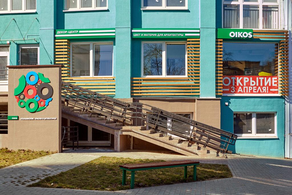 декоративные покрытия — Oikos — Минск, фото №1