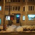 Дом Быта, Ремонт одежды в Чехове