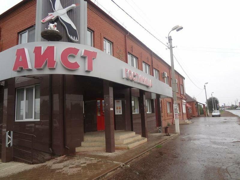 гостиница — Аист — Сорочинск, фото №1