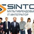 Синто, Услуги программирования в Ярославской области
