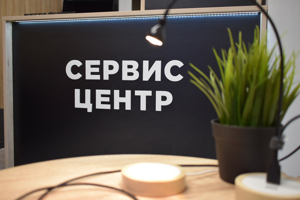 ремонт телефонов — Сервисный центр Apple Pro — Москва, фото №6