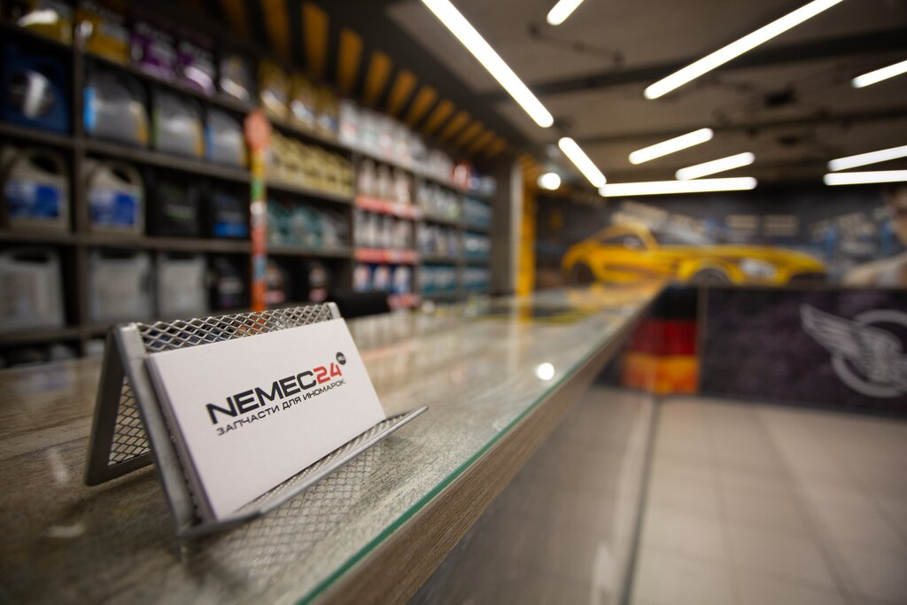 auto parts and accessories store — Nemec24 — Chelyabinsk, photo 1
