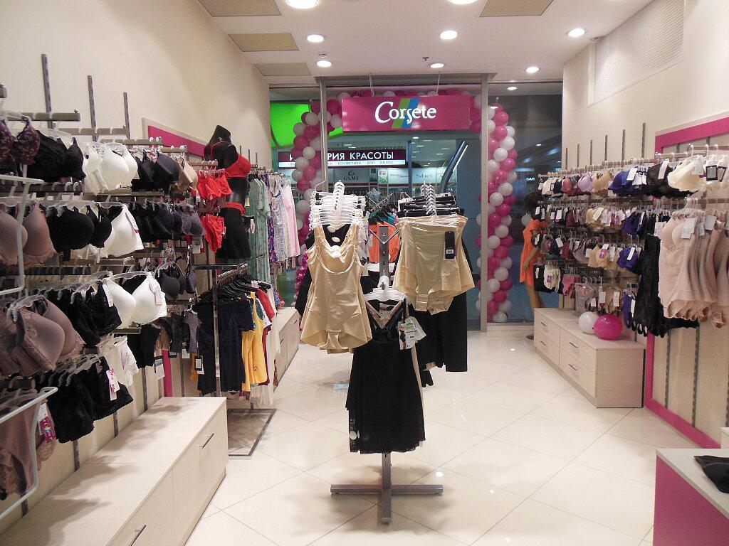 Магазин женского белья колпино роллер для лица японский