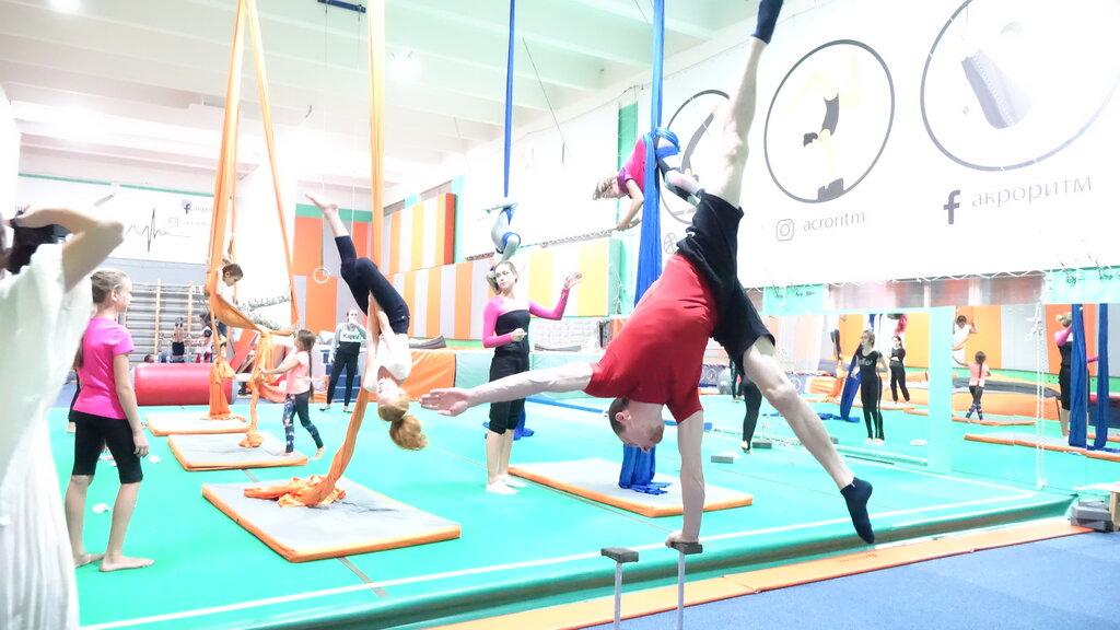 sports club, group — Acroritm — Moscow, фото №2