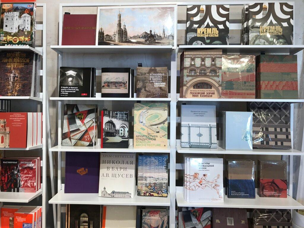 книжный магазин — Магазин музея архитектуры имени А. В. Щусева — Москва, фото №8