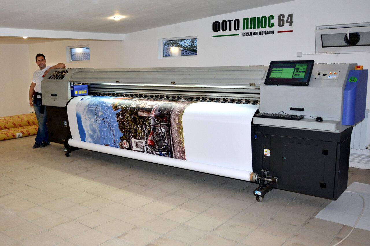 печать больших панорамных фото школа-интернат