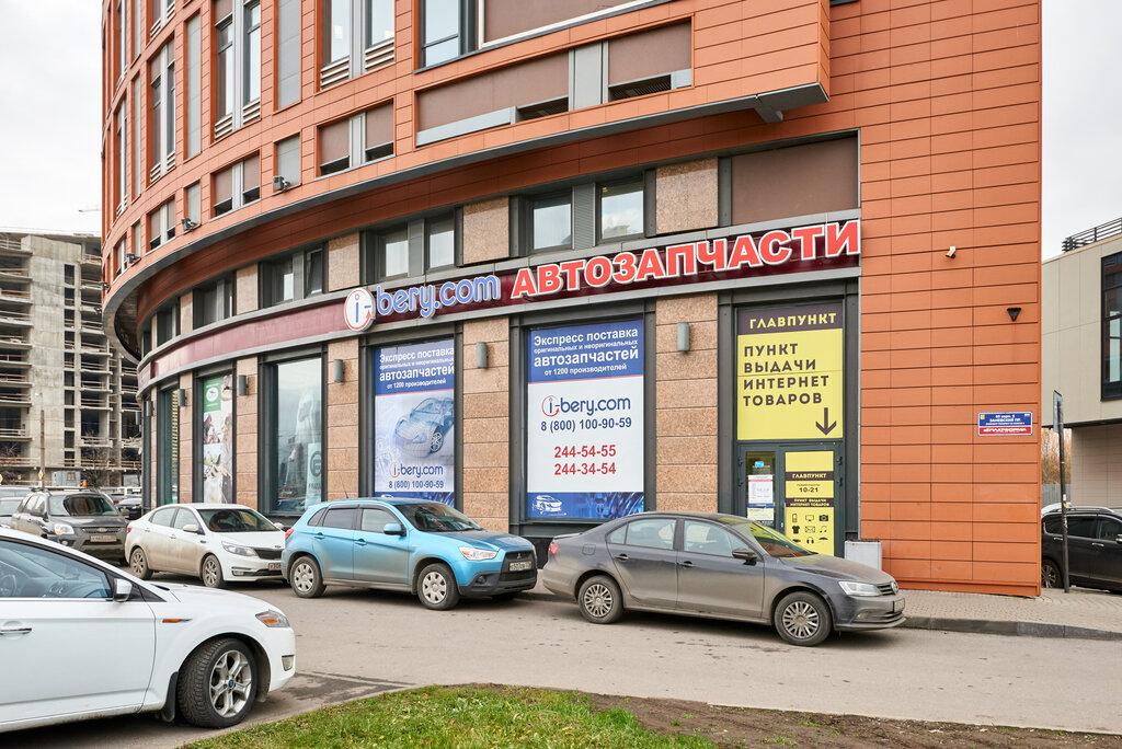 ремонт телефонов — ReSale Service — Санкт‑Петербург, фото №2