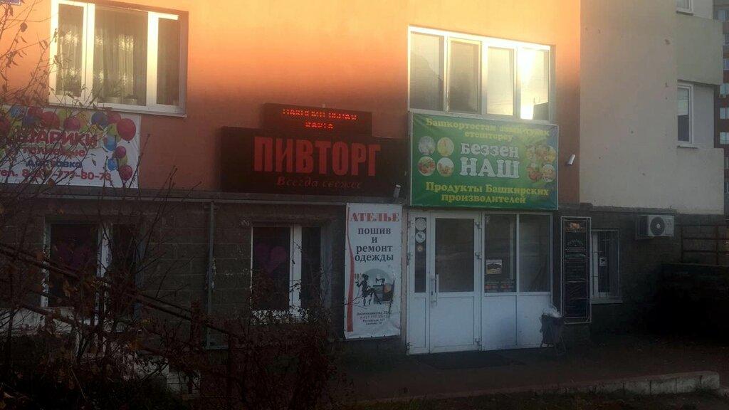вейп шоп — Пивторг Vape — Уфа, фото №3