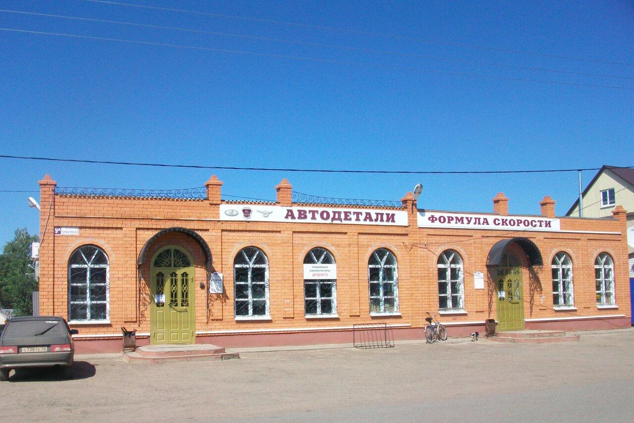 Хабаровск фото города способностью