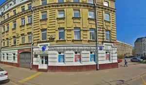 Адрес Иннотека24, ипотечное агентство