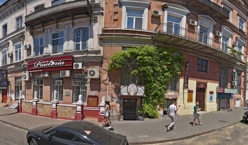 Apart-Hotel next to Deribasivska