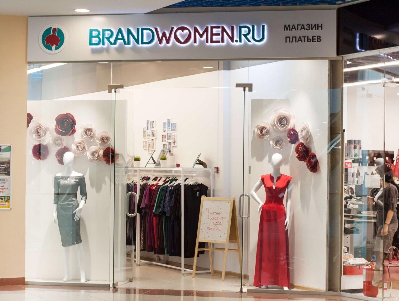 Магазины Женской Одежды В Тюмени Адреса