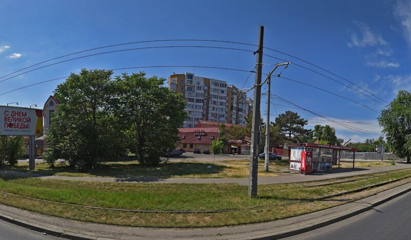 Arkadia House at Beregovaya