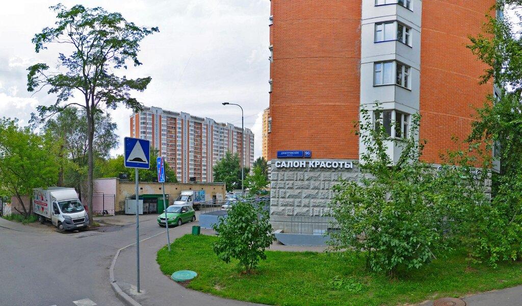 Панорама салон красоты — Яблоко — Москва, фото №1