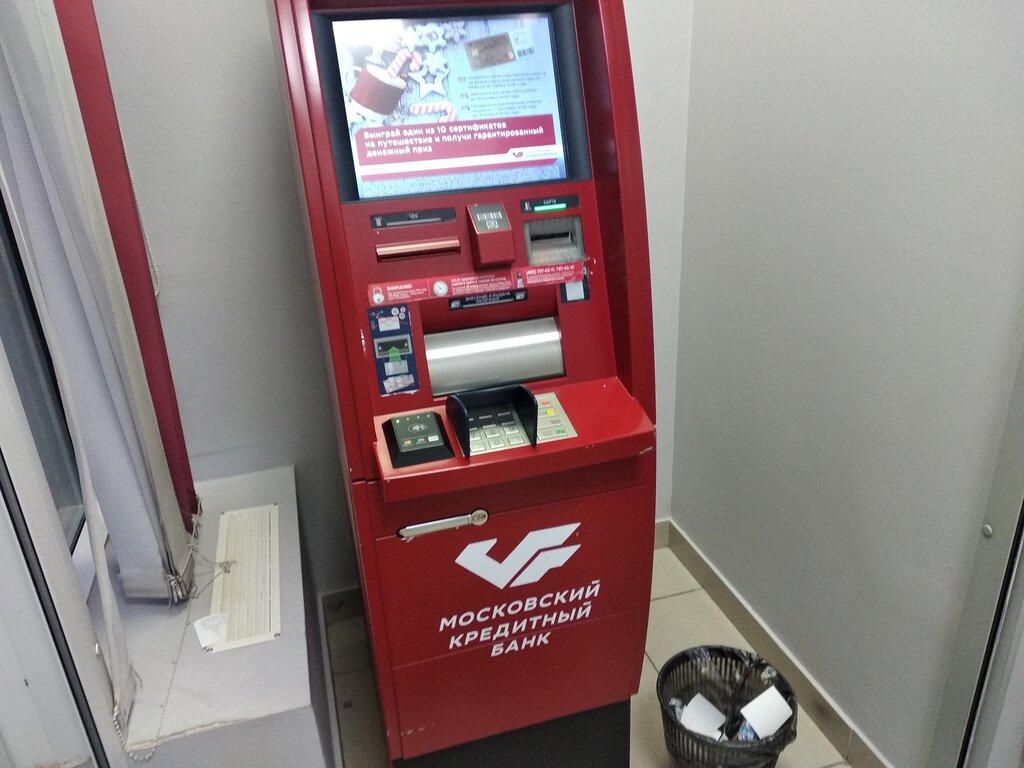 московский кредитный банк банкомат