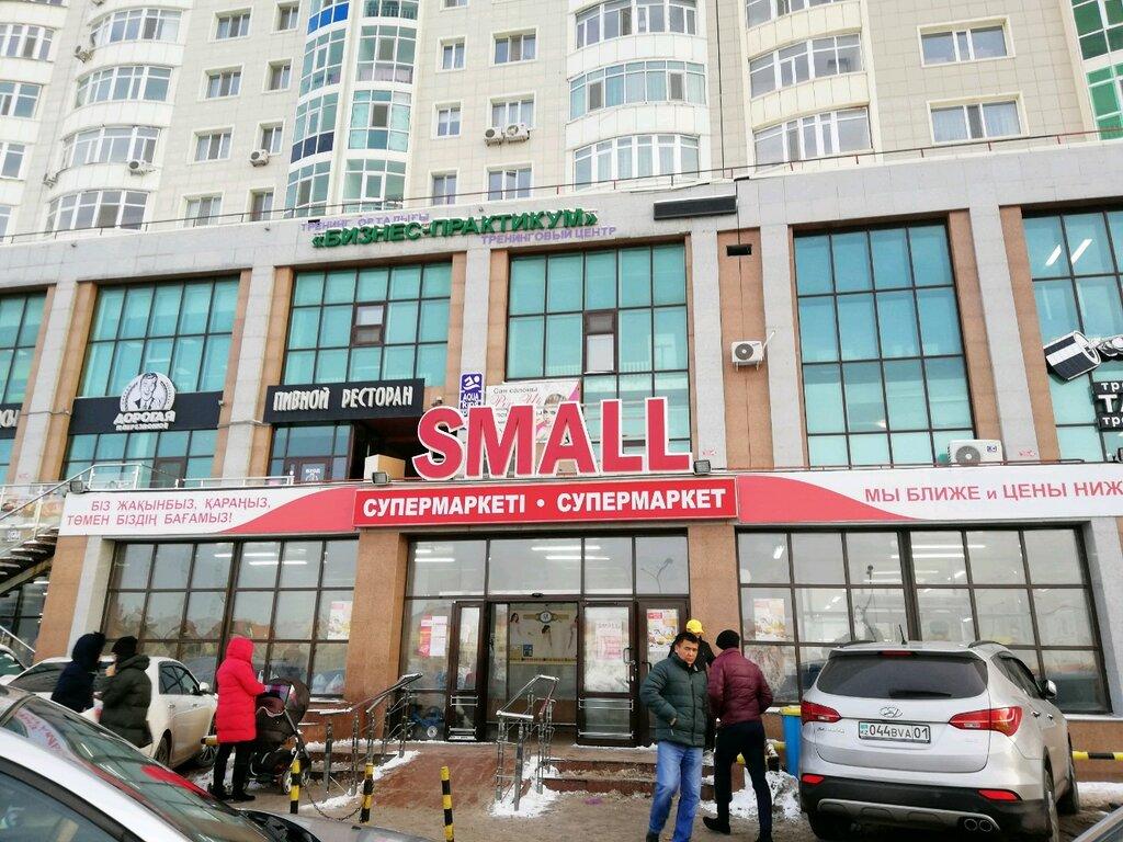 супермаркет — Small — Нур-Султан, фото №1