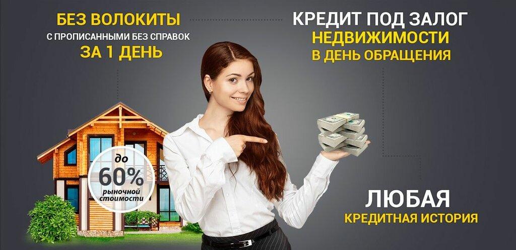 Самара кредит под залог квартиры погашение кредита в втб 24 калькулятор онлайн