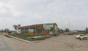 Адрес СтрахOFFка34