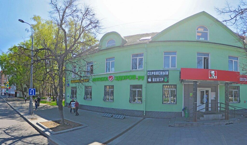 цена редуслима в аптеках москвы чонгарский бульвар