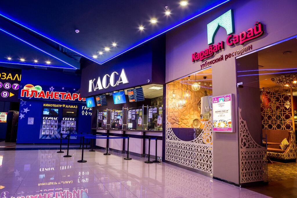 Кинотеатр алмаз челябинск фото