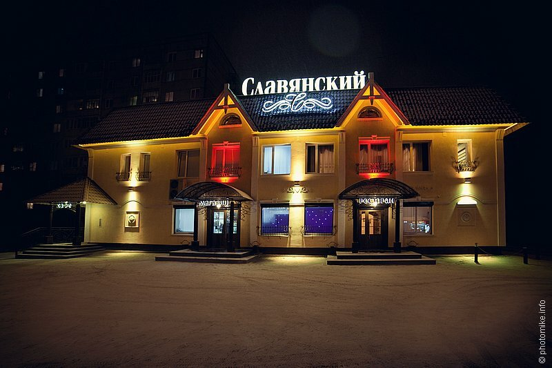 ресторан — Славянский — Пенза, фото №1