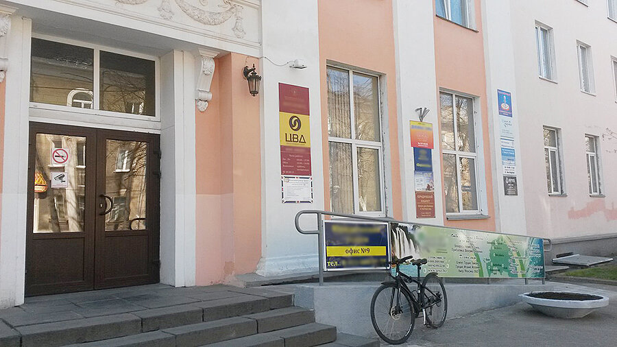 турагентство — Карелия-Отдых — Петрозаводск, фото №1