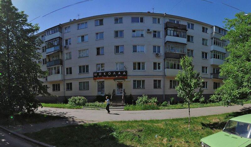 Modern Apartments Poltava City Center 3