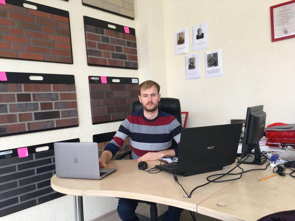 проектная организация — Проект23 — Краснодар, фото №2