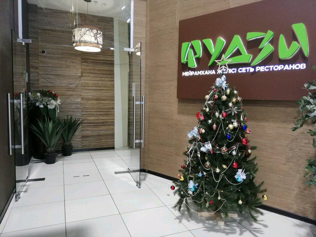 ресторан — Фудзи — Нур-Султан (Астана), фото №1