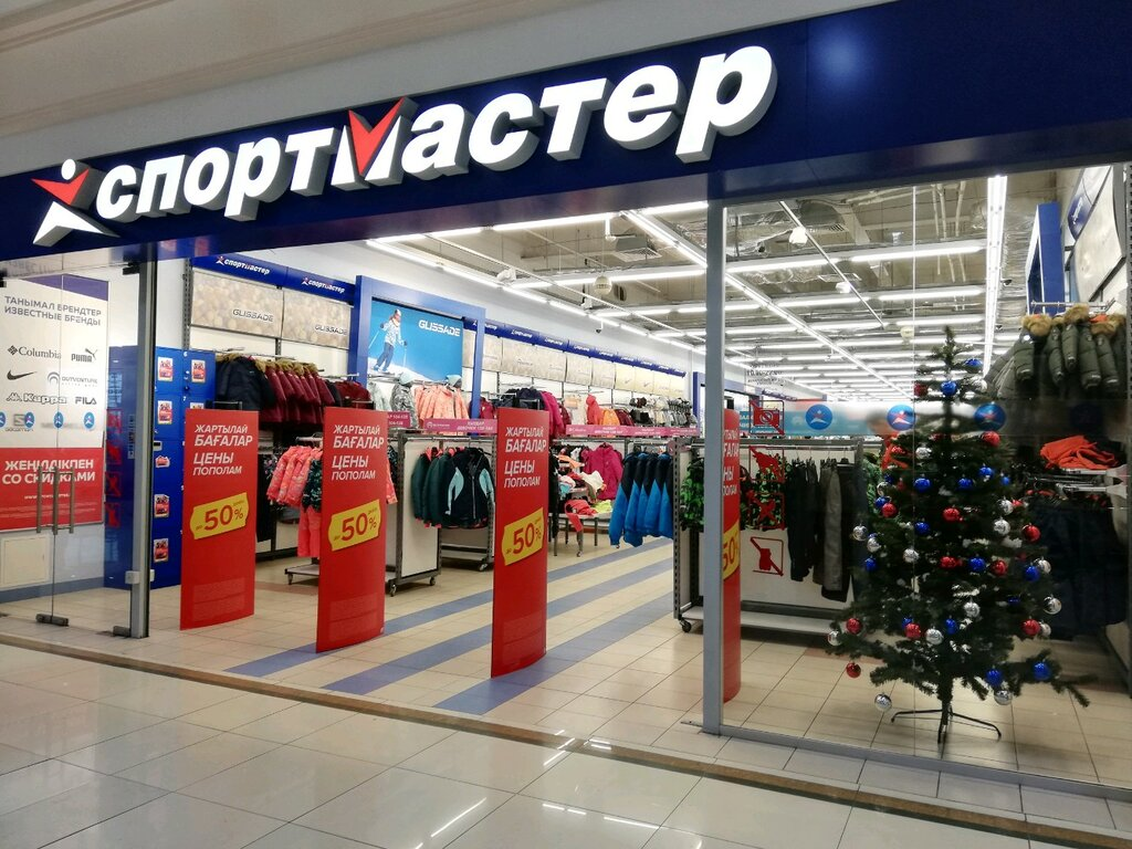 Спортмастер Астана