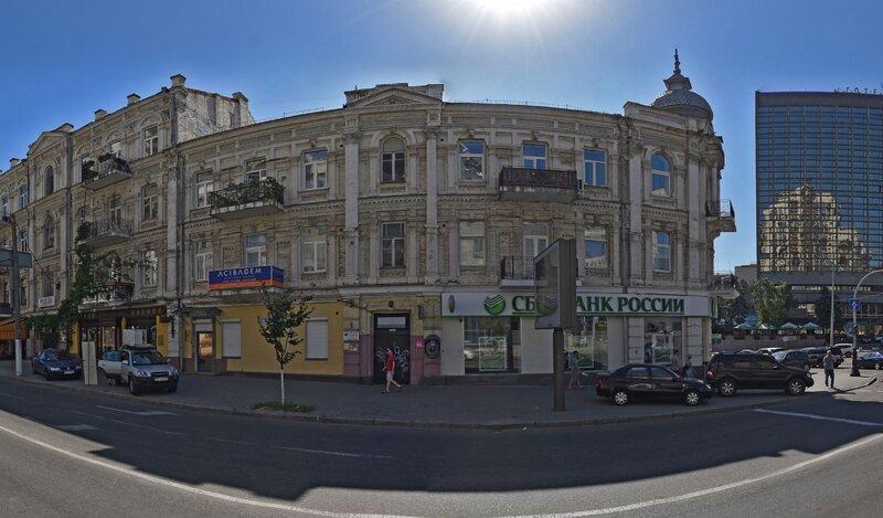 Отель Kapsi