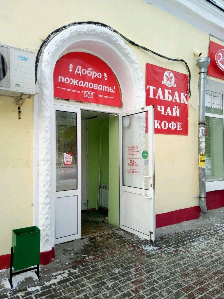 Ореховский Магазин Нижний Новгород