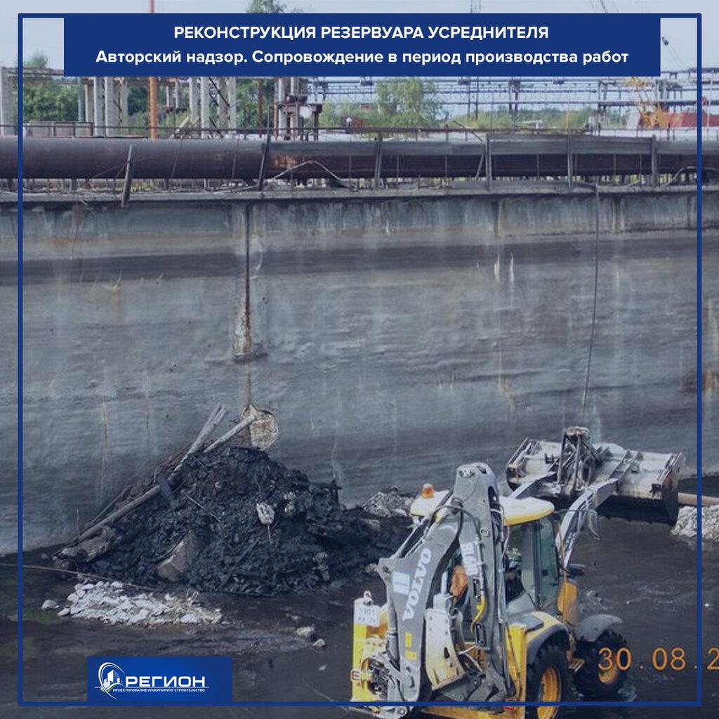 проектная организация — Регион — Петрозаводск, фото №6
