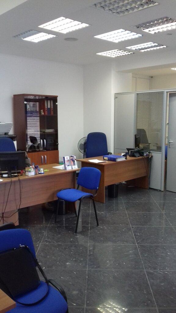 бюро переводов — Лингво Сервис — Краснодар, фото №1