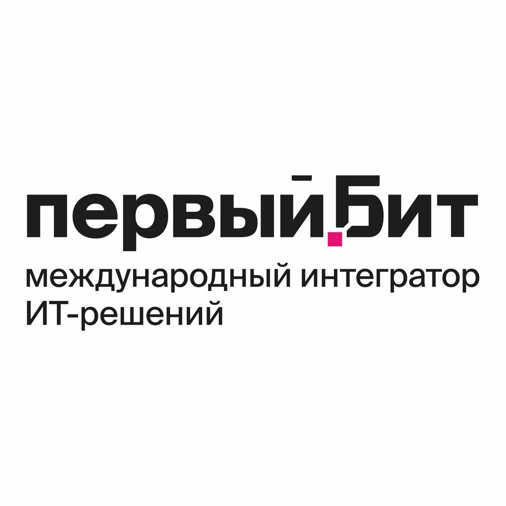 IT-компания — 1С: Первый Бит — Челябинск, фото №1
