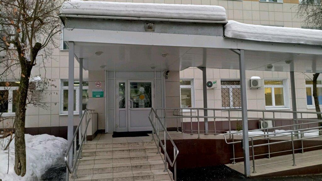 поликлиника для взрослых — Городская поликлиника № 45 города Москвы, филиал № 1 — Москва, фото №7
