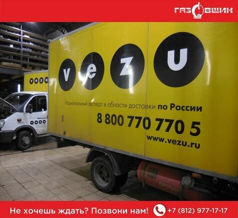 установка гбо — Компания Газовщик — Санкт-Петербург, фото №4