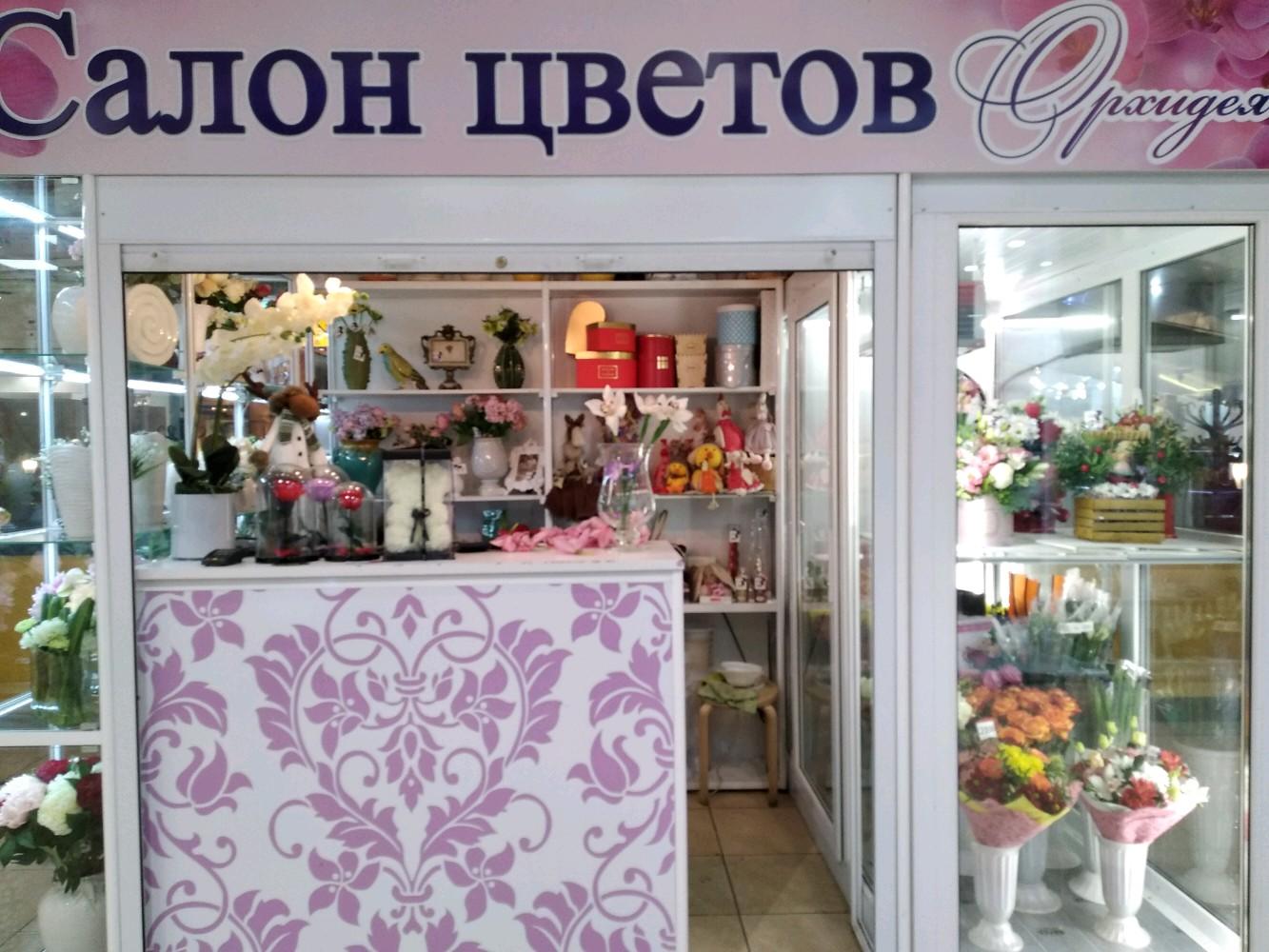 Букеты, сеть магазинов цветок в самаре