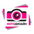 Фото Дизайн, Копировальные работы в Нижнекамске