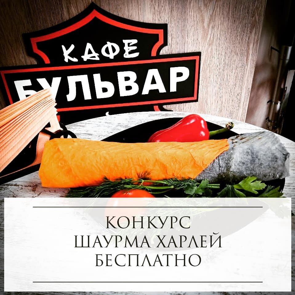 кафе — Бульвар — Витебск, фото №2