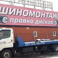Шиномонтаж, Услуги шиномонтажа в Воловском районе