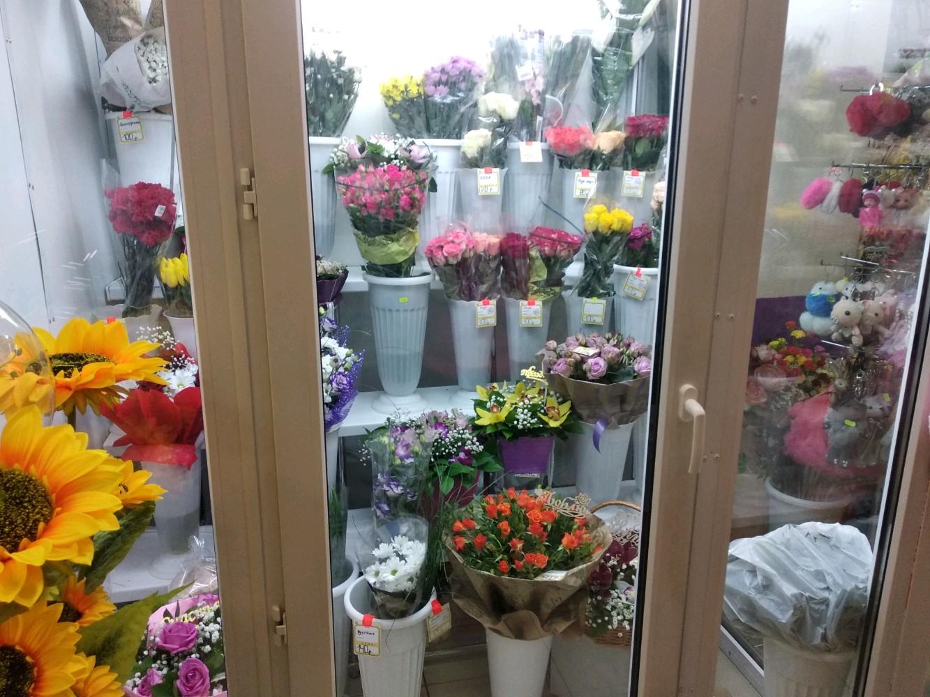 Доставка цветов в митино круглосуточно