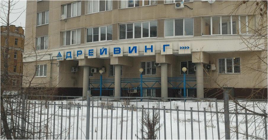 системы перегородок — СПК Дрейвинг — Казань, фото №1