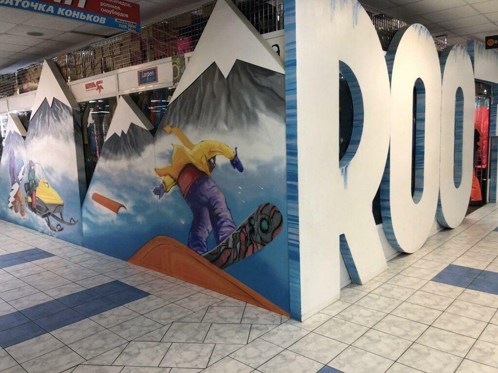 d585617f42414 спортивная одежда и обувь — Магазин сноубордической одежды Позитив —  Москва, фото №3