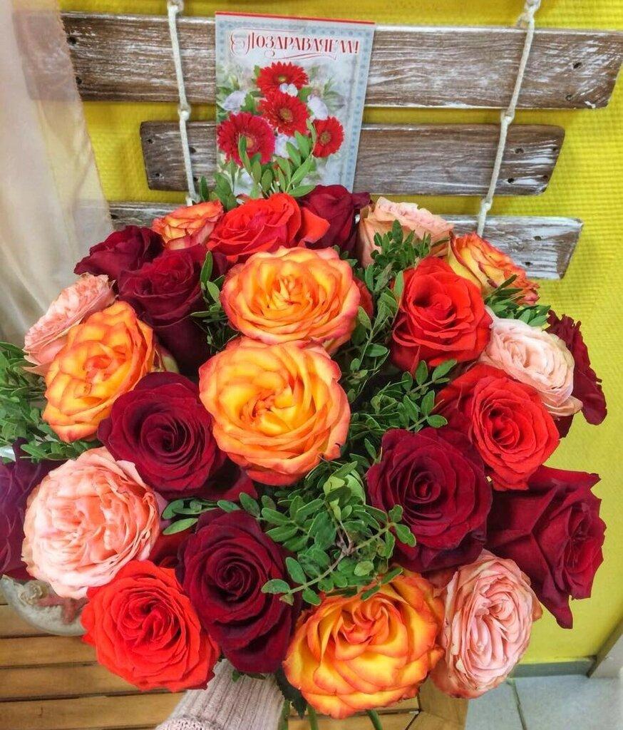 Доставка цветов из москвы во владивосток фарпост, дешевых цветов барнаул