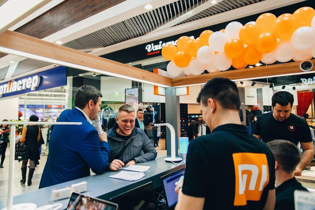 Сяоми Симферополь Интернет Магазин