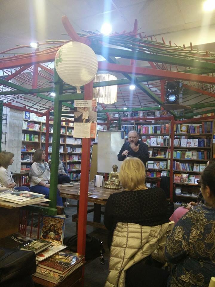 Клубы таро в москве красногорск ночной клуб кафе