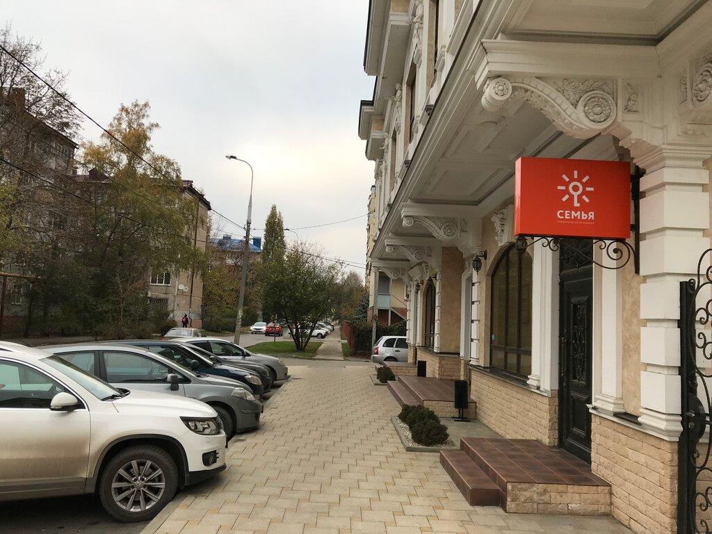 квартиры в новостройках — Строительная компания Семья — Краснодар, фото №2
