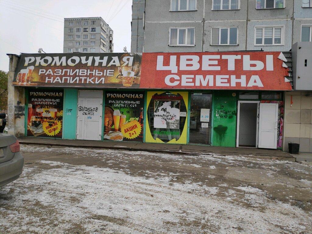 Магазин цветов в омске с доставкой, букеты